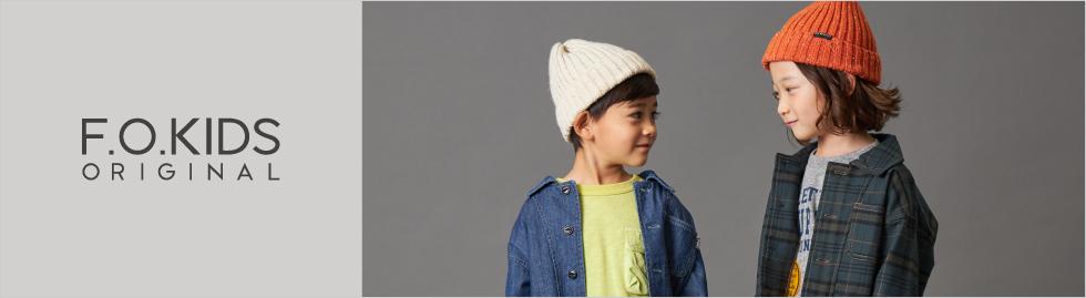 2e47ebbe43914 総ゴムウエストのボトムなど、ファッション性と機能性を兼ね備え、安心して『毎日のおしゃれを楽しめる』ウェア作りを目指しています。 帽子・鞄などのデザイン  ...