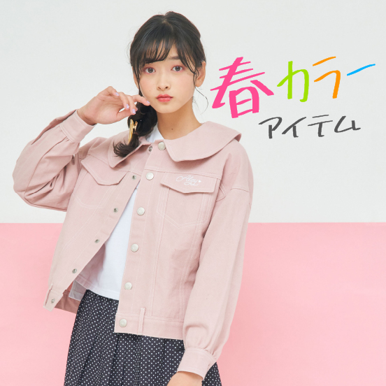 SPRNG COLLECTION