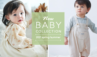 2021SS baby collection