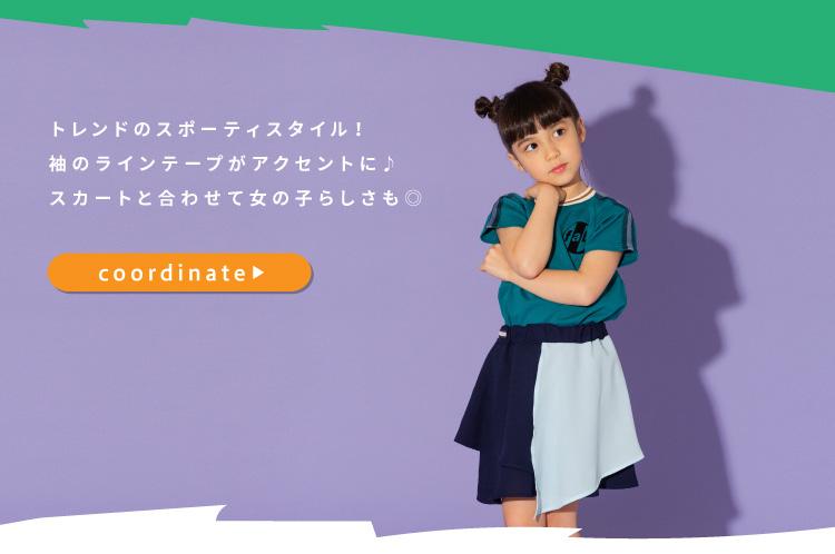 fa68a5643a686 子供服BREEZE(ブリーズ)のネット限定アイテム☆