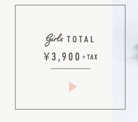 Girls total ¥4,212
