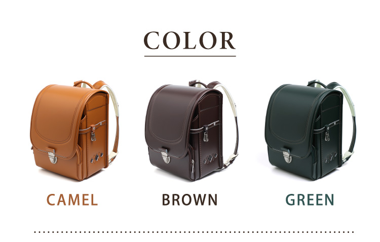 COLOR CAMEL/BROWN/GREEN